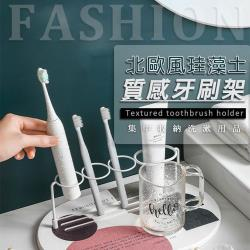 北歐風珪藻土質感牙刷架
