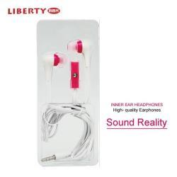 利百代耳機 LB-701EA 1入