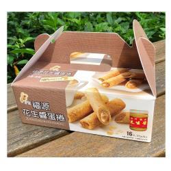【60年新竹老店】新竹福源蛋捲系列(花生/花生芝麻)320gx3盒