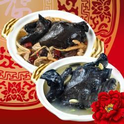 現+預【老爸ㄟ廚房】養生蒜頭烏骨全雞煲湯/人篸紅棗全雞煲湯任選3隻組(2200g固形物750g)