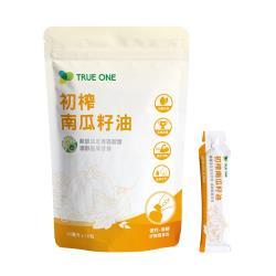 食在加分 初榨南瓜籽油 好撕隨身包 /10ml*15包