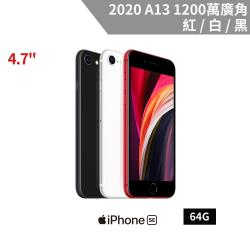 Apple iPhone SE 64G