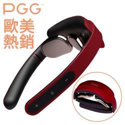 PGG 智能時尚折疊口袋型多段式頸椎熱敷按摩儀 D18A魅影紅