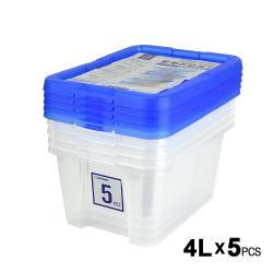 將將好收納 藍海4L收納盒-5入組