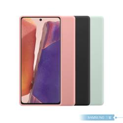 Samsung三星 原廠Galaxy Note20 N980專用 薄型背蓋(矽膠材質)【公司貨】