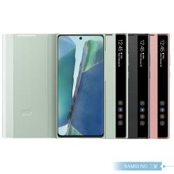 Samsung三星 原廠Galaxy Note20 N980專用 全透視感應皮套【公司貨】