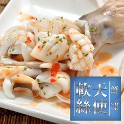【愛上新鮮】特選鮮甜野生天使軟絲3包組(250g±10%/包)