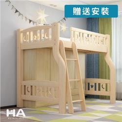 【HA Baby】兒童高架床 爬梯款-單人床型尺寸(高架床、單人床型床架)