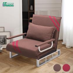 IHouse-文爾 單人坐臥兩用沙發床