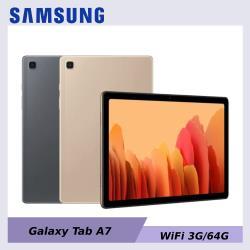 SAMSUNG Galaxy Tab A7 10.4吋 Wi-Fi (3G/64G)