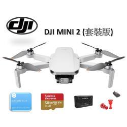 【新機套組優惠】DJI 大疆 (Mavic Mini 2) 空拍機  4K 圖傳 正版 公司貨 (套裝+保險+128記憶卡+配件)