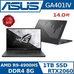 (有燈版) ASUS GA401IV-0152E4900HS 14吋(AMDR9-4900HS/8Gx2/1TB SSD/RTX2060) 薄邊框電競