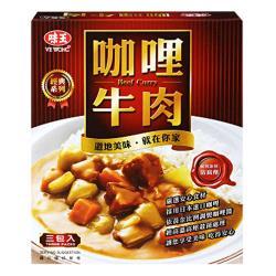 【味王】經典系列-咖哩牛肉(快餐)200g