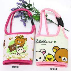 拉拉熊懶懶熊飲料杯套杯袋 239371/239364【卡通小物】