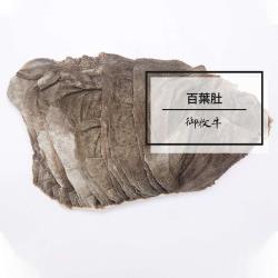 御牧牛台灣牛牛肚-百葉肚(600g)