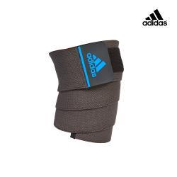 Adidas - 彈力纏繞式訓練護帶(藍)