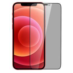 NILLKIN Apple iPhone 12 Pro Max 隱衛滿版防窺玻璃貼