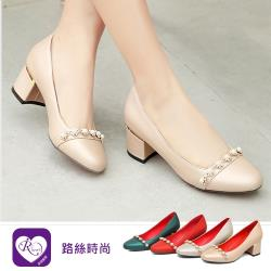 【iRurus 路絲時尚】時尚簡約素面特色珍珠尖頭方跟鞋/3色/35-39碼 (RX1282-038-1) 零碼促銷