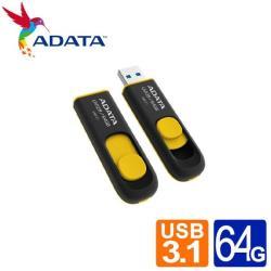 威剛 UV128 64G  USB3.2行動碟 (黃)
