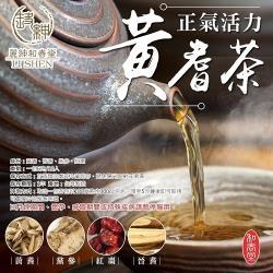和春堂養生補氣黃耆茶(1袋10包)