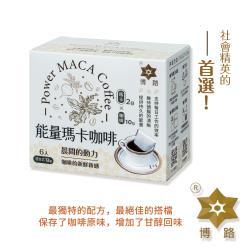 【博路】能量瑪卡咖啡 秘魯黑瑪卡粉+黃金曼特寧咖啡 (浸泡式 12g x 6入)