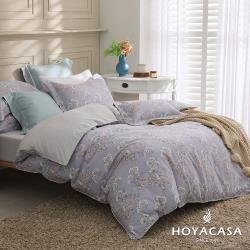 HOYACASA  加大抗菌精紡棉兩用被床包四件組-花間舞動