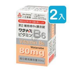 人生製藥渡邊 維他命B6膜衣錠 80粒裝 (2入)