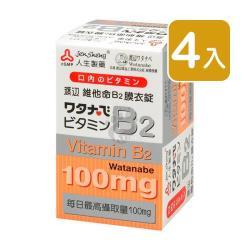 人生製藥渡邊 維他命B2膜衣錠 60粒裝 (4入)