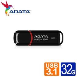 威剛 UV150/32GB USB3.2行動碟(黑色)