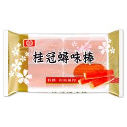 桂冠蟳味棒105g±10%