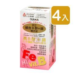 人生製藥渡邊 綜合B群+鐵糖衣錠 90粒裝 (4入)