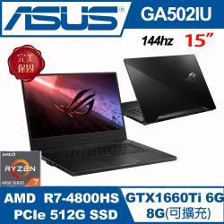 ASUS華碩 GA502IU-0094A4800HS 電競筆電 黑 15吋/R7-4800HS/8G/PCIe 512G SSD/GTX1660Ti&#