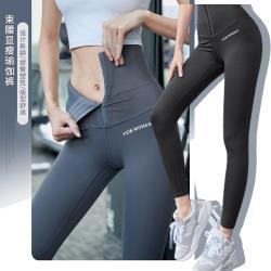 A3 緊身塑腰排扣高壓彈力瑜珈運動緊身褲-預購