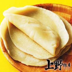 【上野物產】健康素食台灣原味蛋餅皮 (1800g±10%/30片/包) x1包