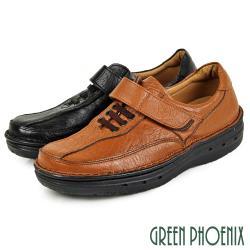 GREEN PHOENIX 全真皮寬楦壓紋氣墊休閒鞋(男鞋)T12-12737