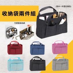 【lapagayo】輕旅行萬用收納手提包中袋(2入)-預購