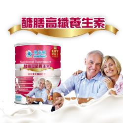 易而安營養調理醣膳高纖養生素