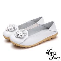 【LOVE FOOT 樂芙】真皮立體花朵兩穿法百搭軟底豆豆鞋 白(2款任選)
