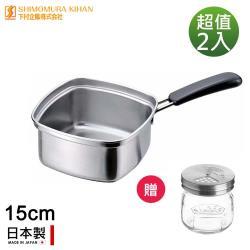 日本下村工業 日本製方形不鏽鋼湯鍋/泡麵鍋15CM贈調味料玻璃罐250ML