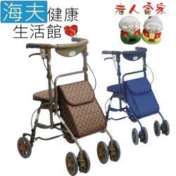 海夫健康生活館 老人當家 SHIMA 島製作所 Forte 銀髮購物車 大 褐色SF029-BR(D0181-02)