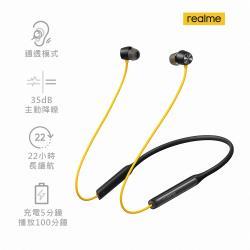 realme Buds Wireless Pro頸掛藍牙耳機-主動降噪版-黃色