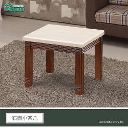 IHouse-驪州 象牙白石面小茶几