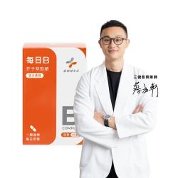 【藥師健生活】 活力長效緩式B群+硒 (45顆/盒)