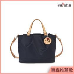 【satana】美好經典多隔層手提肩背包-墨藍色