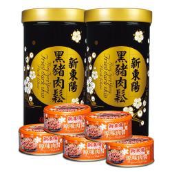 【新東陽】黑豬肉鬆 原味肉醬 共7入組(黑豬肉鬆255g*2+原味肉醬160g*5)