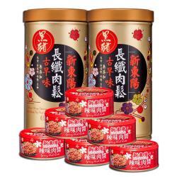 【新東陽】長纖肉鬆 辣味肉醬 共8入組(長纖黑豬純肉鬆160g*2+辣味肉醬160g*6)