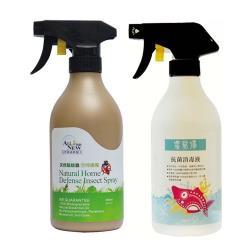 【清檜】天然驅蚊蟲空間噴霧  + 二氧化氯瞬效殺菌消毒液500ml