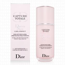 Dior迪奧 超級夢幻美肌萃50ml