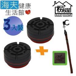 海夫健康生活館 枴杖屋 日常用 TPR 標準止滑墊+自吸式夜光貼片組 3包裝(STT+MMW)