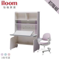 【iloom 怡倫家居】Linki Plus智能成長桌椅初階組(含圓型腳踏板)-三色可選